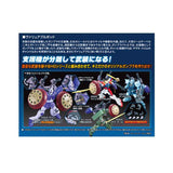 Gundam Build Fighters HIGH GRADE : Valuable Pod - HYPETOKYO
