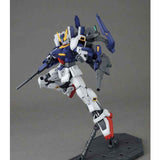 Gundam Build Fighters Master Grade 1/100 Plastic Model : Build Gundam Mk-II - HYPETOKYO