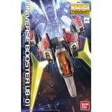 Gundam Build Fighters Master Grade 1/100 Plastic Model : Universe Booster - HYPETOKYO