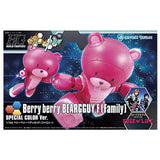 Gundam Build Fighters TRY High Grade : Berry berry beargguy F [Family] + Just Fly Away (Music CD) - HYPETOKYO