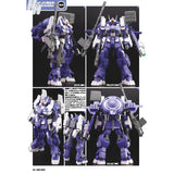 gundam-build-fighters-try-high-grade-ez-sr-maxima-pro-shop-limited-edition_HYPETOKYO_2
