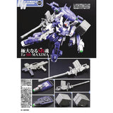 gundam-build-fighters-try-high-grade-ez-sr-maxima-pro-shop-limited-edition_HYPETOKYO_3