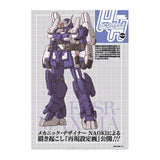 gundam-build-fighters-try-high-grade-ez-sr-maxima-pro-shop-limited-edition_HYPETOKYO_4
