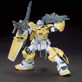 Gundam Build Fighters TRY HIGH GRADE : Powered GM Cardigan - HYPETOKYO