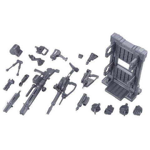 gundam-builders-parts-1-144-system-weapon-001_HYPETOKYO_1