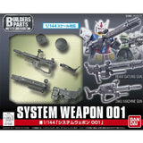GUNDAM BUILDERS PARTS : 1/144 System Weapon 001 - HYPETOKYO