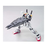 GUNDAM BUILDERS PARTS : 1/144 System Weapon 003 - HYPETOKYO