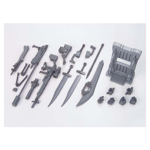 gundam-builders-parts-1-144-system-weapon-004_HYPETOKYO_1