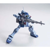 GUNDAM BUILDERS PARTS : 1/144 System Weapon 004 - HYPETOKYO