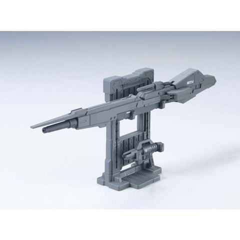 gundam-builders-parts-1-144-system-weapon-008_HYPETOKYO_1