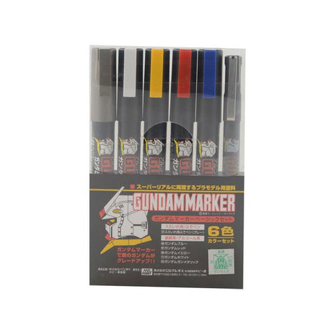 Gundam marker BASIC 6 COLOR SET - HYPETOKYO