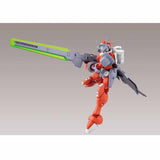 gundam-reconguista-in-g-high-grade-g-alkane_HYPE_2