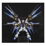 gundam-seed-destiny-perfect-grade-zgmf-x20a-strike-freedom-gundam_HYPE_2