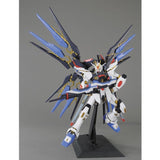 gundam-seed-destiny-perfect-grade-zgmf-x20a-strike-freedom-gundam_HYPE_3