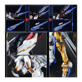 gundam-seed-destiny-perfect-grade-zgmf-x20a-strike-freedom-gundam_HYPE_4