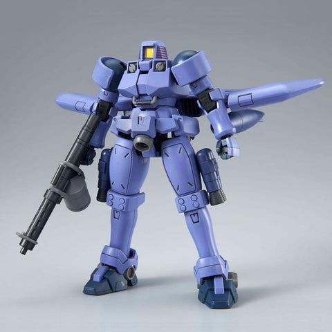 gundam-wing-high-grade-1-144-plastic-model-oz-06ms-leo-flight-pack_HYPETOKYO_1