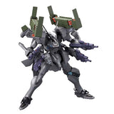 Kotobukiya Plastic Model Muv-Luv Alternative : Shiranui [Imperial Japan Army Type] - HYPETOKYO