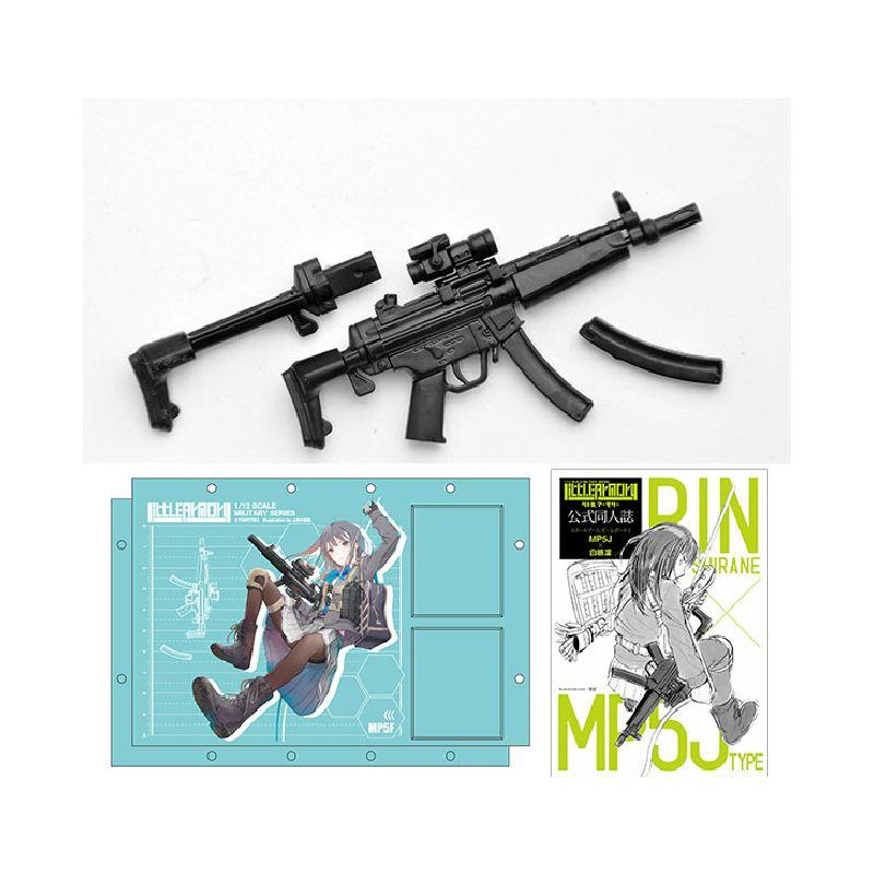 littlearmory-1-12-scale-plastic-model-mp5-f-specifications-rin-shirane-mission-pack_hypetokyo_1