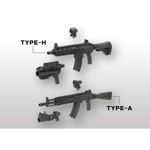 M.S.G Modeling Support Goods Kotobukiya Plastic model : MW-31 Assault Rifle - HYPETOKYO