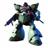 Mobile suit Gundam 0080 HGUC : MS-09R-2 Rick Dom II Light Green Ver. - HYPETOKYO