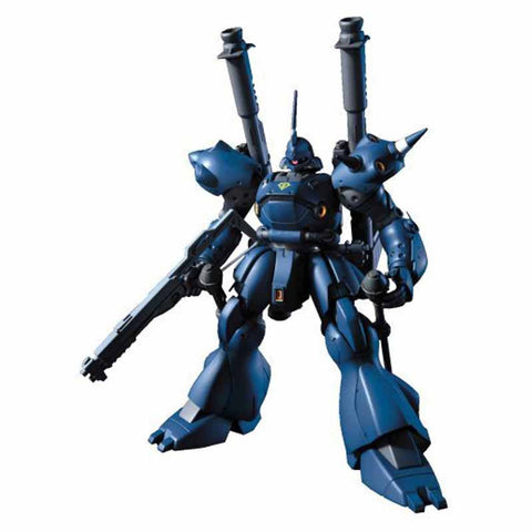 Mobile suit Gundam 0080 HGUC : MS-18E Kampfer - HYPETOKYO