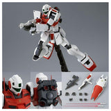 mobile-suit-gundam-0080-master-grade-1-100-plastic-model-rgm-79gs-gm-command-space-type_HYPETOKYO_9