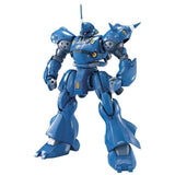 Mobile Suit Gundam 0080 Master Grade 1/100 Plastic Model : MS-18E Kampfer - HYPETOKYO