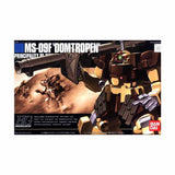 mobile-suit-gundam-0083-hguc-ms-09f-dom-tropen-sand-brown-type_HYPE_2
