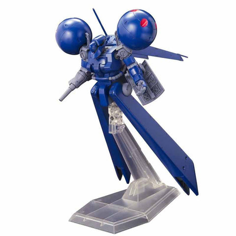 mobile-suit-gundam-0083-hguc-ms-21c-dra-c_HYPE_1