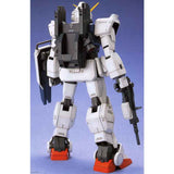 mobile-suit-gundam-08-ms-platoon-master-grade-rx-79-g-gundam-ground-type_HYPE_2
