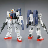 mobile-suit-gundam-08-ms-team-hguc-1-144-plastic-model-rx-79-g-gundam-ground-type-with-parachute-pack_HYPETOKYO_1