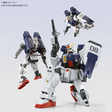 mobile-suit-gundam-08-ms-team-hguc-1-144-plastic-model-rx-79-g-gundam-ground-type-with-parachute-pack_HYPETOKYO_4