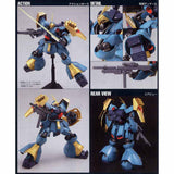 mobile-suit-gundam-chars-counter-attack-hguc-msn-03-jagd-doga-gyunei-guss-custom_HYPE_2