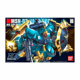 mobile-suit-gundam-chars-counter-attack-hguc-msn-03-jagd-doga-gyunei-guss-custom_HYPE_3