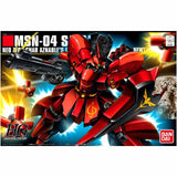 mobile-suit-gundam-chars-counter-attack-hguc-msn-04-sazabi_HYPE_6