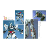 mobile-suit-gundam-chars-counter-attack-master-grade-rgz-91-re-gz_HYPE_2