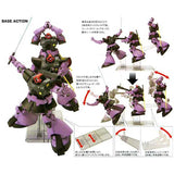 Mobile Suit Gundam HGUC 1/144 Plastic Model : MS-09 Dom Black Tri Star Triple Dom Set - HYPETOKYO