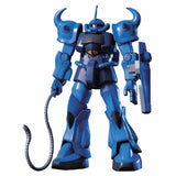 mobile-suit-gundam-hguc-ms-07b-gouf_HYPE_1