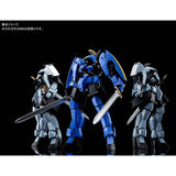 mobile-suit-gundam-iron-blooded-orphans-high-grade-1-144-plastic-model-graze-ritter-mcgillis-corp-use_HYPETOKYO_6