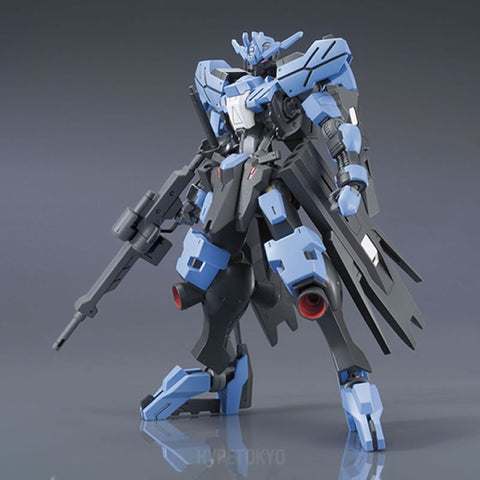 mobile-suit-gundam-iron-blooded-orphans-high-grade-1-144-plastic-model-gundam-vidar_HYPETOKYO_1