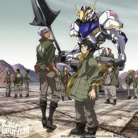 mobile-suit-gundam-iron-blooded-orphans-music-cd-raise-your-flag-limited-edition_HYPETOKYO_1