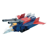 Mobile Suit Gundam Master Grade 1/100 Plastic Model : G Fighter - HYPETOKYO