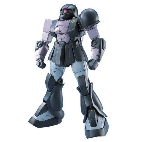 Mobile Suit Gundam Master Grade 1/100 Plastic Model : MS-05B Zaku I [Black Tri-star Custom] - HYPETOKYO