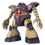 mobile-suit-gundam-master-grade-msm-03-gogg_HYPE_1