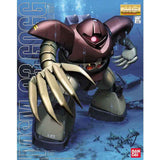 mobile-suit-gundam-master-grade-msm-03-gogg_HYPE_3
