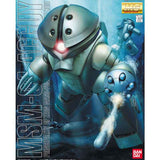 mobile-suit-gundam-master-grade-msm-04-acguy_HYPE_3