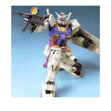 Mobile Suit Gundam Master Grade 1/100 Plastic Model : RX-78-2 Gundam Ver.ONE YEAR WAR 0079 - HYPETOKYO
