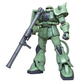 Mobile Suit Gundam Mega Size Model : MS-06 Zaku II - HYPETOKYO