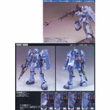 mobile-suit-gundam-ms-igloo-hguc-ems-10-zudah_HYPE_2