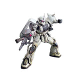 Mobile Suit Gundam MS IGLOO Master Grade 1/100 Plastic Model : MS-06J Zaku II [White Ogre] - HYPETOKYO